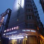 Zhangjiajie Hehua Hotel,  Zhangjiajie