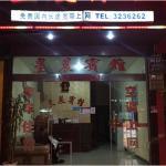 Ya'an Xingchen Inn,  Yaan