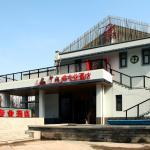 Qiandaohu Yinhu Hotel,  Thousand Island Lake