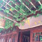 Zhaoxing Dongzhai Dream Inn,  Liping