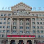 Starway Hotel Hohhot Hailar Street, Hohhot