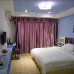 Pingxiang Xiangdong Gangcheng Inn, Pingxiang