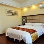 Quanzhou Wanxiang Hotel, Quanzhou