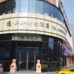 Rudong Y Hotel, Rudong