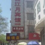 Xijiangyue Inn,  Yulin