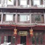 Ya'an Changshou Hotel,  Yaan