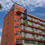 Eaka 365 Hotel Tianshan Road Branch, Shijiazhuang