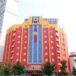 Super 8 Hotel Dalian Jinzhou Raiway Station, Jinzhou