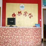 Fodu Inn,  Qingyang