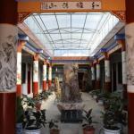 Fuping Shi Fang Yuan Ecological Hotel,  Fuping