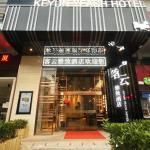 Keyun Yeach Hotel, Xiamen