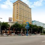 Kunyi Boutique Hotel Lanzhou Taohai Branch, Lanzhou
