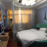 Gulou Express Hotel,  Haian