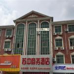 Nantong Suzhong Business Hotel, Rudong