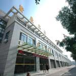 Qiandaohu Zihao Hotel, Thousand Island Lake