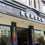 Dexin Business Hotel, Linshui
