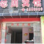 Linzhou Inn, Linshui