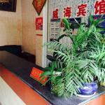 Daying Weihai Inn,  Pengxi
