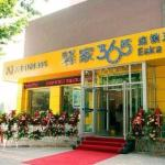 Eaka 365 Hotel Ouyun Park Garden,  Shijiazhuang