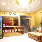Linqi Friendship Fashion Inn, Linzhou
