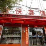 Baoji Zi Yue Inn, Baoji