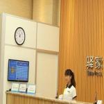 Eaka 365 Hotel Shida Kejiyuan Branch, Shijiazhuang