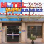 Motel Shanghai Songjiang Sports Centre Metro Station Ledu Road,  Songjiang