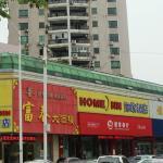 Home Inn Nanjing Yueyahu Jinhu Mansion, Nanjing