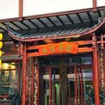 Tianyuan Inn Zhangjiajie Baofeng Road,  Zhangjiajie