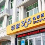 Eaka 365 Hotel North Tianshan Road Branch,  Shijiazhuang