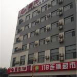 Doushi 118 Chain Hotel (Tianjin Yujiabao ),  Binhai