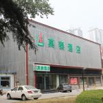 Motel Zibo West Renmin Road,  Zibo