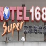 Motel Suzhou Park North Branch,  Nanku