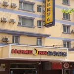 Home Inn Shanghai Changshou Road North Shanxi Road, Shanghai
