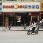 Home Inn Guangzhou Baiyun Airport Renhe Street, Guangzhou
