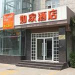 Home Inn Xi'an North Economic and Technological Development Zone Mingguang Road,  Xian