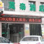 Motel Wuhan East Xihu Qixiong Road,  Wujiashan