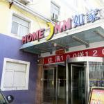 Home Inn Zhengzhou Huangyuan Road Zhonghuan Department Store, Zhengzhou