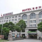 Motel Shanghai Jiading Anting F1 International Circuit, Jiading