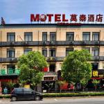 Motel Hangzhou Wuchang Avenue Qixi Wetland, Hangzhou