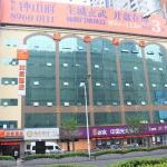 Home Inn Nanjing Xinjiekou Center,  Nanjing