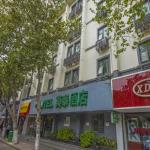 Motel Kunming South Huancheng Road Metro Station,  Kunming