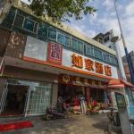 Home Inn Kunming Yunfang Business Zone Xichang Road, Kunming
