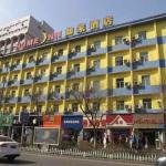 Home Inn Urumuqi Zhongshan Road, Ürümqi