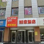 Home Inn Zhengzhou Tongbai Road Xizhan Road,  Zhengzhou