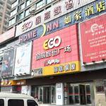Home Inn Hangzhou Xiaoshan Jincheng Road Remin Square,  Xiaoshan