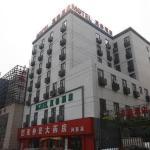 Motel Zhengzhou Jinshui Road Medicine School,  Zhengzhou