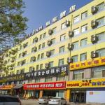 Home Inn Hohhot Zhelimu Road, Hohhot