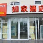 Home Inn Wuhan Lingjiaohu Wanda, Wuhan