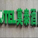 Motel Yi'ning Beihuan Road Shanghaicheng, Yining
